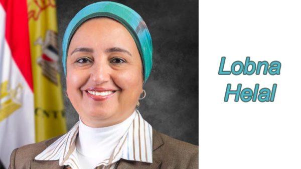 lobna helal 600x338 - Lobna Helal, a female pioneer beyond borders