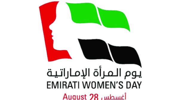 UAEwoman 600x338 - Celebrating Emirati Women's Day 2019