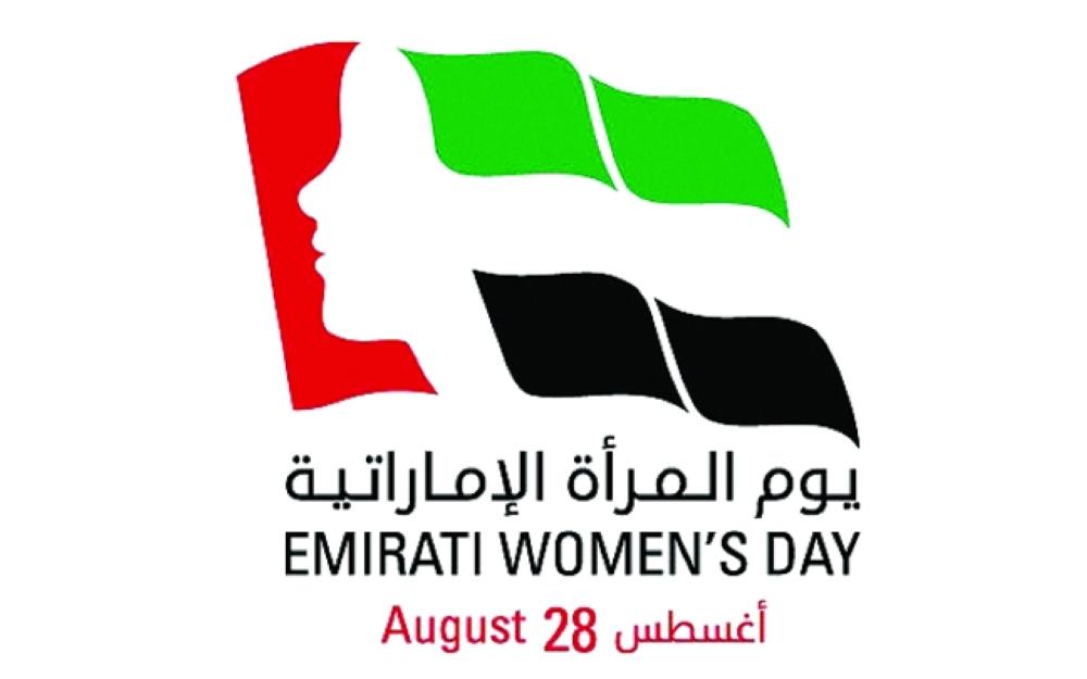 UAEwoman - Celebrating Emirati Women's Day 2019