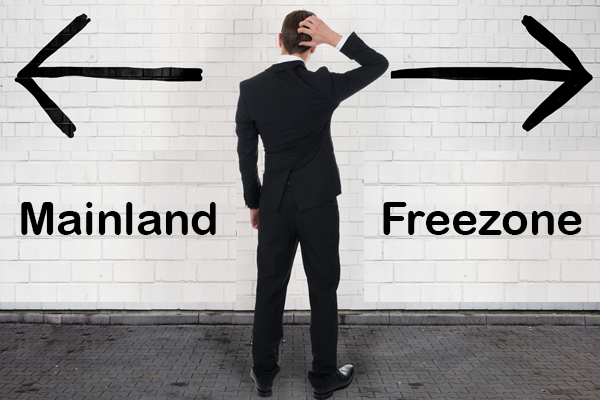 mainland vs freezone - Free Zone Entity & Starting a Business in the UAE